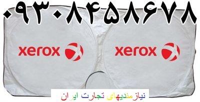 تولید و چاپ آفتابگیر تبلیغاتی در مشهد