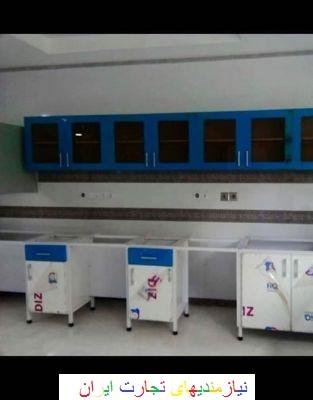 تجهیزات آزمایشگاهی و پزشکی
