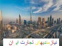 اجاره و فروش ملک دبی