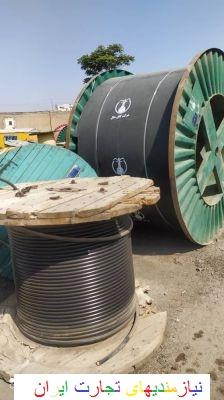 قیمت کابل آلومینیوم -زمینی 50+95*3 در تهران