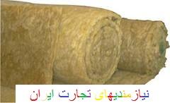 خرید فروش پشم سنگ |پشم سنگ عایق ساختمان|ایران سپاهان پشم سنگ