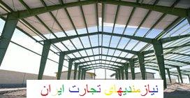 پوشش سقف سوله و نصب ورق شیروانی گالوانیزه پوششکار سوله